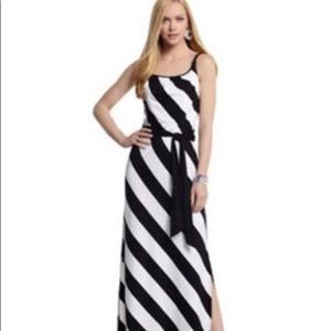 WHBM Black/white Striped Maxi (S)